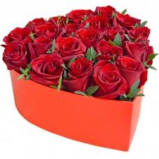 Композиция Любовь моя из 21 розы